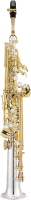 JSS1100SG JUPITER SILVER-PLATED SOPRANO SAXOPHONE WITH METAL TONE BOOSTERS (JSS1100SG)